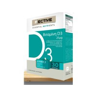 F ECTIVE VITAMIN D3 2000IU 30 SOFTGELS