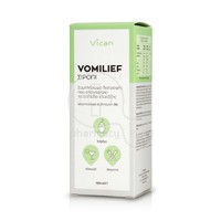 VICAN - Vomilief Σιρόπι - 120ml
