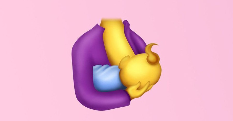 Finally an Emoji for Moms Who Breastfeed