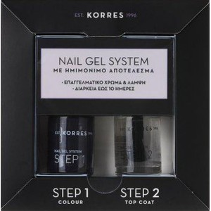Korres verniki nychion dark mauve 10ml verniki nychion top coat 10ml enlarge