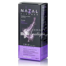 Frezyderm Nazal Cleaner Cold - Κρυολόγημα, 30ml
