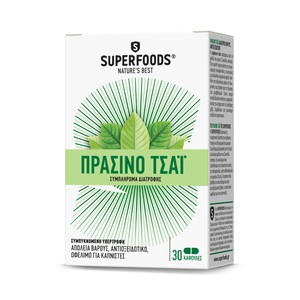 Superfoods greentea