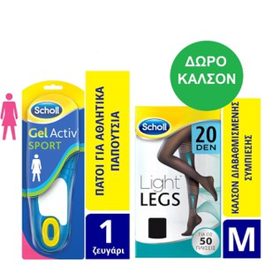 Gelactiv woman sport   doro light legs m20den