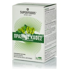 SuperFoods ΠΡΑΣΙΝΟΣ ΚΑΦΕΣ 2500mg (Green Coffee) Αδυνάτισμα, 90κάψ.