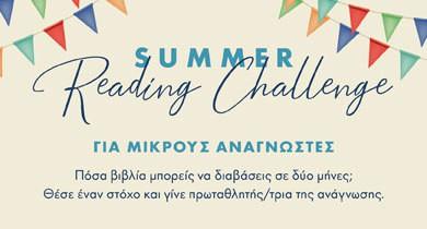 Summer reading challenge 390x210