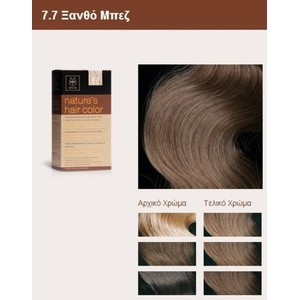 Apivita nature s hair color 7.7