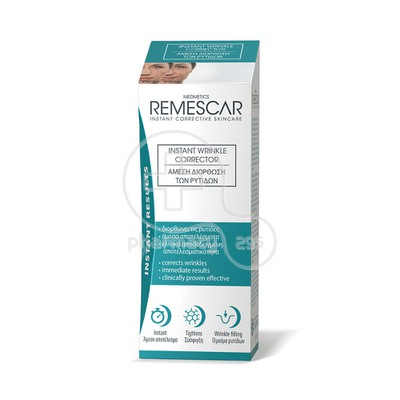 REMESCAR - Instant Wrinkle Corrector - 8ml
