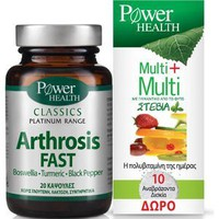 Power Health Platinum Arthrosis Fast 20cps+Δώρο Multi+Μulti10tbs