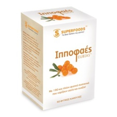 Superfoods food supplement hippophaes eubias 50caps