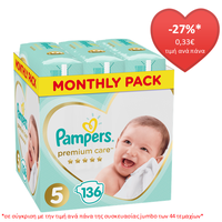 PAMPERS PREMIUM CARE No5 (11-16KG) 1x136 MONTHLY PACK