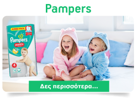 S3.gy.digital%2fpharmacy2go%2fuploads%2fasset%2fdata%2f36885%2fp2g category banners 270x200 pampers b