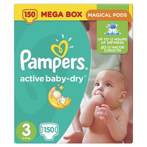 4015400265207 81555268 pampers mega box