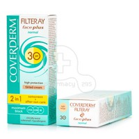 COVERDERM - FILTERAY Face Plus Normal Tinted Cream SPF30 (Light Beige) - 50ml