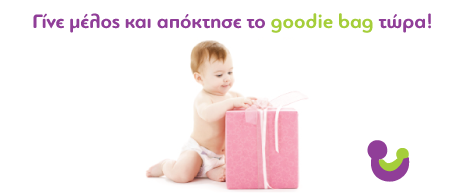 Babyspace goodiebag banner