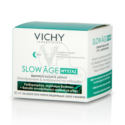VICHY - SLOW AGE Nuit - 50ml