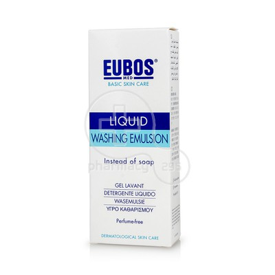 EUBOS - LIQUID WASHING EMULSION(ΧΩΡΙΣ ΑΡΩΜΑ) - 200ml