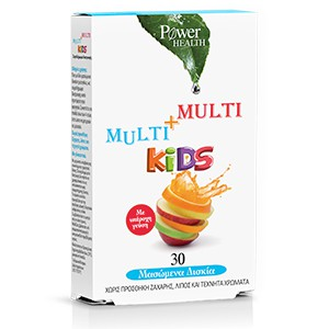 S3.gy.digital%2fboxpharmacy%2fuploads%2fasset%2fdata%2f45500%2fpower health multi multi kids