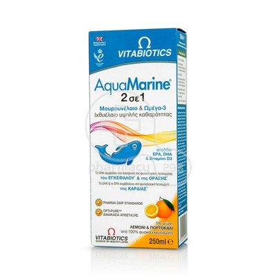 VITABIOTICS - AquaMarine 2 in 1 - 250ml