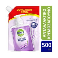 DETTOL - SOFT ON SKIN Anti-Bacterial Hand Wash (Refill) - 500ml