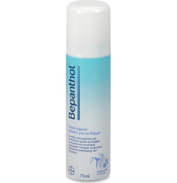 BEPANTHOL FOAM SPRAY 75ML