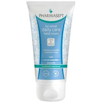 DAILY CARE HAND CREAM 75ML