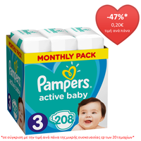 PAMPERS ACTIVE BABY DRY No3 (6-10KG) 1x208 MONTHLY PACK