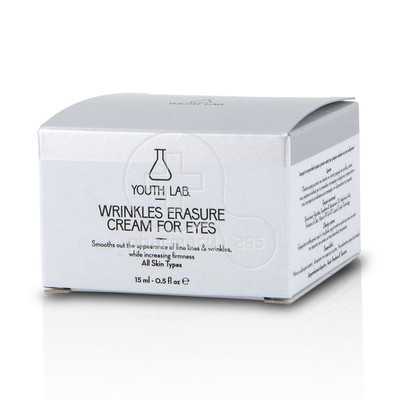 YOUTH LAB - Wrinkles Erasure Cream for Eyes - 15ml