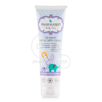 PHARMASEPT - BABY CARE TOL VELVET Extra Calm Cream - 150ml