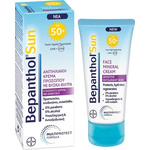 Bepanthol sun face mineral cream for sensitive skin spf50  50ml