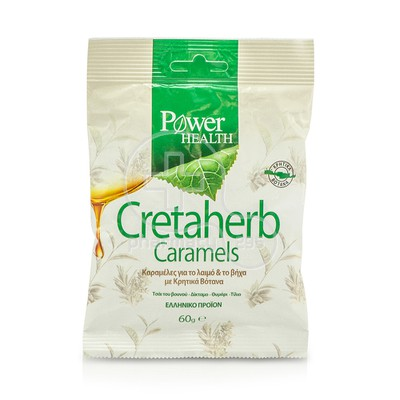 POWER HEALTH - Cretaherb Caramels - 60gr
