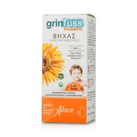 ABOCA - GRINTUSS Pediatric - 180gr