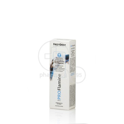 FREZYDERM - Proflamine Cream - 40ml