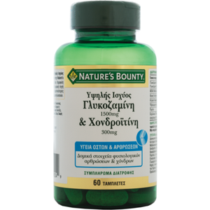 Natures boundy glucosamine 1500mg   chondroitin 300mg 60 tabs