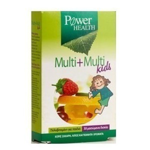 Power health multi multi kids