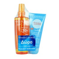 BIODERMA PHOTODERM FACE&BODY BRUME SPF50 200ML (PROMO+AFTER SUN 100ML)