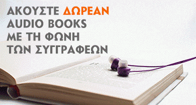 Audio books 390x210