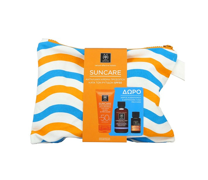 APIVITA SUNCARE FACE CREAM ANTI-WRINKLE SPF50 50ML (PROMO+CLEANSING FOAM 75ML+HAIR OIL 20ML)