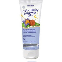 FREZYDERM BABY COLIC RELIEF MASSAGE GEL 100ML
