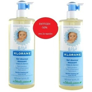 KLORANE 2x500ml Bebe physiocalenduline gel douceur moussant