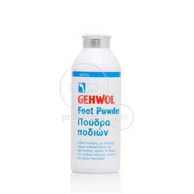 GEHWOL - Foot Powder - 100gr