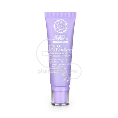 NATURA SIBERICA - BLUEBERRY SIBERICA Anti-Ox Wild Blueberry Super Hydrating Eye Patch-Effect Mask - 30ml