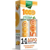 Power Health Vitamin C 1000mg Stevia 24tabs+Δώρο Vitamin C 500mg