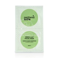 PANTHENOL - PANTHENOL EXTRA Green Clay Facial Mask - 2x8ml