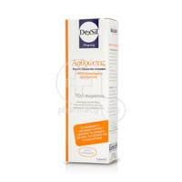 DEXSIL PHARMA - Joints Gel (100ml)