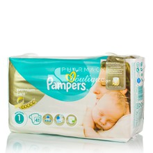 Pampers No.1 (2-5 kg) - New Baby Premium Care, 41τμχ.