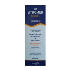 PHARMAQ  Athomer spray με πρόπολη 150ml