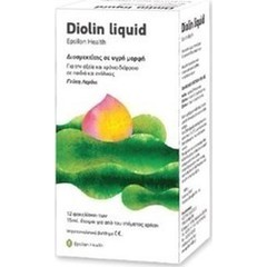 Epsilon Health Diolin Liquid 12x15ml φακελίσκοι