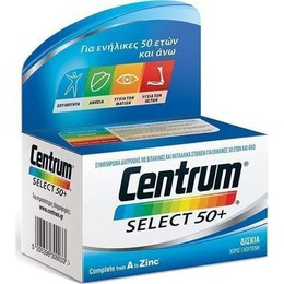 Centrum Select 50+ Complete from A to Zinc, 60 tab