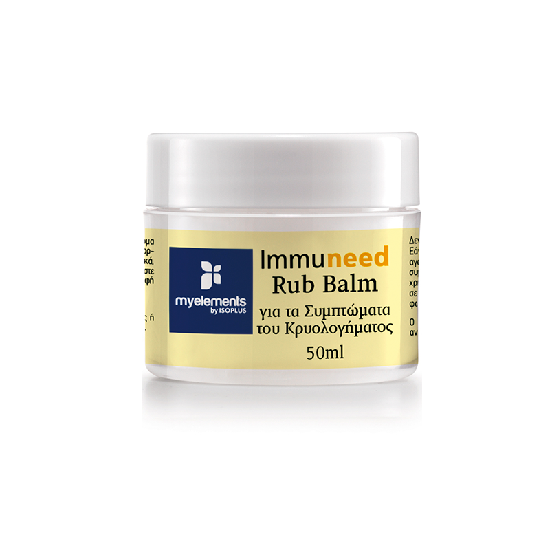 Immuneed Rub Balm 50ml