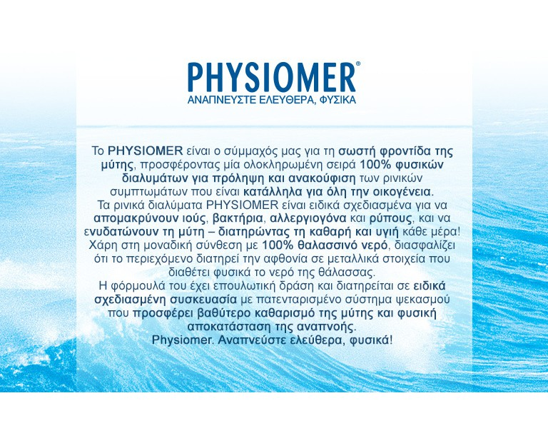 Physiomer 768